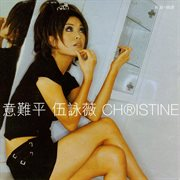 Christine Ng's New Song & Greatest Hits