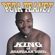 King of Shangaan Disco