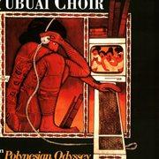 Tubuai Choir
