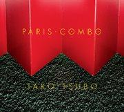 Tako tsubo cover image
