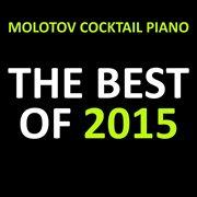 Mcp Best of 2015
