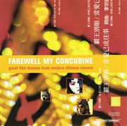 Farewell my concubine cover image