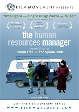 The Human Resources Manager / Mark Ivanir
