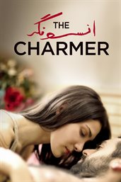 The charmer cover image