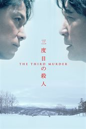 The third murder cover image