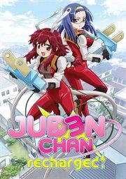 Juden chan - season 1