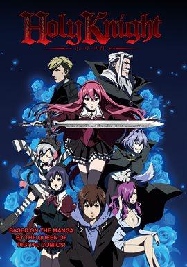 Holy Knight / Maaya Uchida