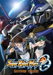 Super robot wars