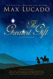 The greatest gift - a Max Lucado digital sampler cover image
