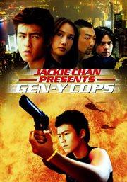 Gen-Y cops cover image