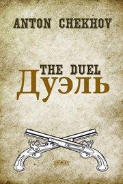Anton Chekhov's The duel cover image