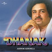 Dhanak cover image