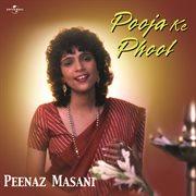 Pooja ke phool cover image