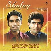 Shafaq cover image