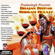 Bhajan deepak