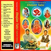 Bhajan tulsi cover image