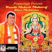 Devi mehimaa