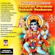 Maiya ki darshan cover image