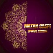 Matan caspi special edition cover image