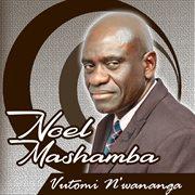 Vutomi n'wananga cover image