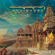 Ashirvaad cover image