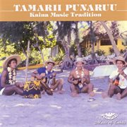 Tamarii punaruu kaina authentic music - tahiti cover image