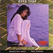 Reva taua hawaiian guitar tahitian touch