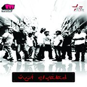 West el balad cover image