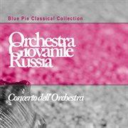 Concerto Dell' Orchestra