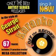 George strait mega collection (karaoke version) cover image
