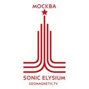 Sonic Elysium ئ Moscow 3986 - Ep