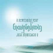 A newcoming year