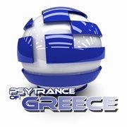 Psytrance Greece