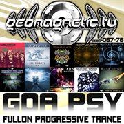 Geomagnetic Records Goa Psy Fullon Progressive Trance Ep's 67 - 76
