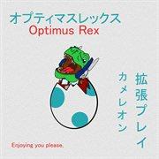 Optimus Rex - Ep
