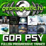 Geomagnetic Records Goa Psy Fullon Progressive Trance Ep's 143 - 152