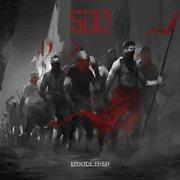 500: Episode Three
