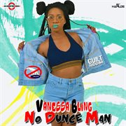 No Dunce Man - Single