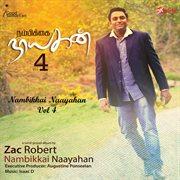 Nambikkai Naayahan, Vol. 4