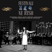Festivali 3 & 4 ne rtsh - the best