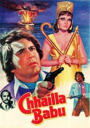 Chhalia babu