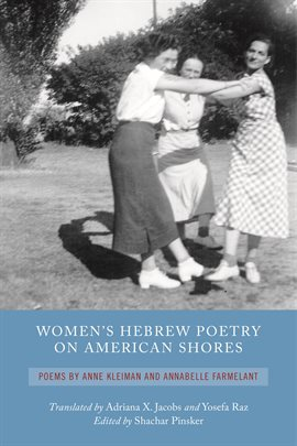 Cover image for Women's Hebrew Poetry on American Shores