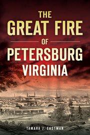 Great Fire of Petersburg