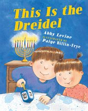 This is the dreidel cover image