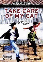 Take care of my cat = : Goyangileul butaghae cover image