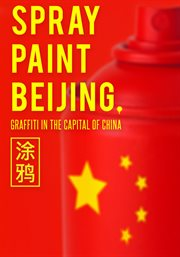 Spray paint Beijing