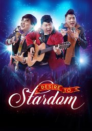 Desire to stardom cover image