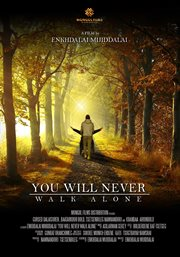 You will never walk alone cover image