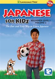 Japanese for kids