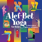 Alef Bet Yoga for Kids